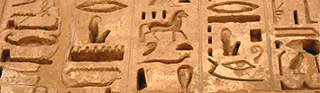 Inscription with non-orthodox hieroglyph (horse) in Ramses III's temple, Medinet Habu